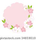 樱花 樱桃树 雪花形的家徽 34659010
