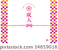 adult, adults, japanese envelope decoration 34659016