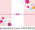 梅 日式 包装纸 34659018