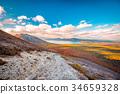 Shikotsu-Toya National Park 34659328