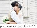 婚禮 新郎 新娘 34660270