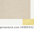 日本纸 - 日本图案 - 背景 - 金箔 34660342