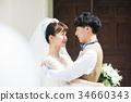 婚禮 新郎 新娘 34660343