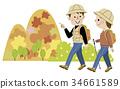 徒步旅行 遠足 夫婦 34661589
