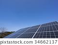 맑은 햇빛을받는 태양 광 패널 발전 시스템 지붕 설치와 푸른 하늘 흰 구름 ECO 에너지 전력 자유화 이미지 34662137