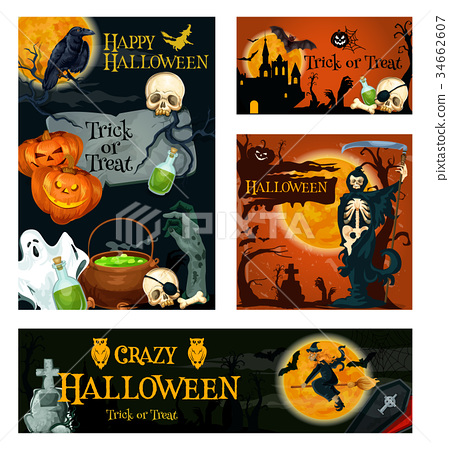 Halloween holiday trick or treat night banner 34662607