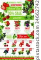 market, sale, poster 34662742