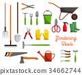 园艺 花园 工具 34662744