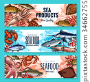Vector sketch banners for seafood fish food market 34662755