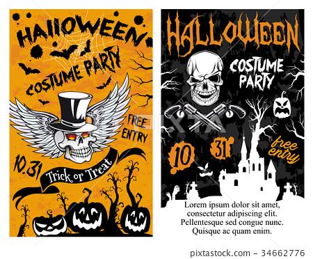 Halloween party vector trick ot treat night poster 34662776
