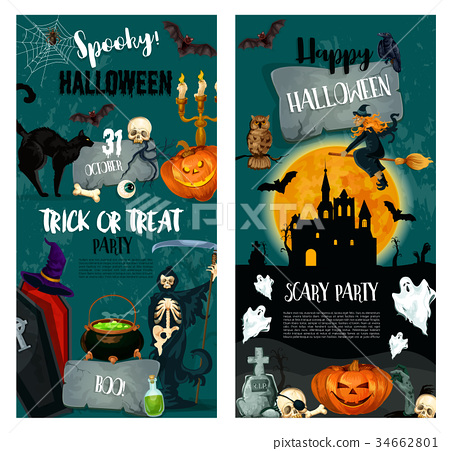 Halloween night trick or treat party poster design 34662801