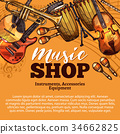 Vector music shop sketch of musical instruments 34662825