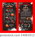 Vector menu for Japanese sushi restaurant 34663012