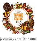 感謝 感恩節 草圖 34663086
