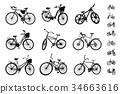 vector bicycles set 34663616