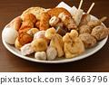 奥登的食品成分 34663796