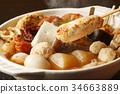 โอเด้ง,อาหารทำในหม้อ,ตุ๋น 34663889