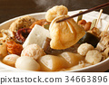 oden, stewed cuisine, food cooked in a pot 34663896