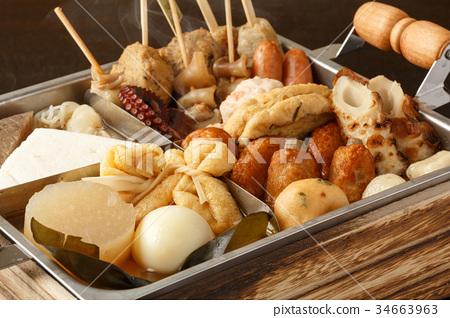 關東煮 燉菜 鍋裡煮好的食物 34663963