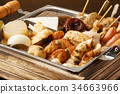 oden, stewed cuisine, food cooked in a pot 34663966