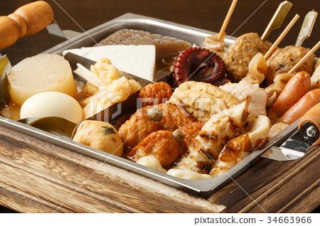 關東煮 燉菜 鍋裡煮好的食物 34663966