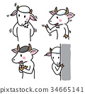 Set of Goat Cartoon Characters, group 3 - Vector 34665141