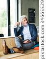 office businessman sunny 34665529