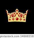冠 王冠 皇冠 34666558