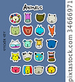 Set of animal faces, sticker set for your design 34666971