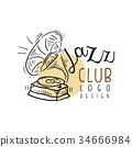 爵士樂 俱樂部 棍棒 34666984