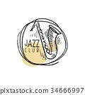Jazz club logo, vintage music label with saxophone 34666997