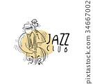 Jazz club logo, vintage music label with 34667002