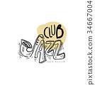 Jazz club logo, vintage music label, element for 34667004