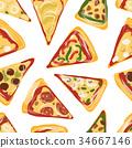設計 片 披薩 34667146