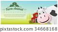 動物 奶牛 農場 34668168