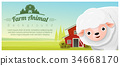 Rural landscape and Farm animal with sheep 34668170