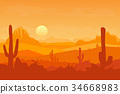Cartoon Desert with Silhouettes Cactus and 34668983