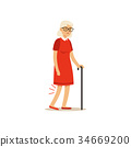 Old Female Character Bad Knee Pain Colourful 34669200