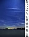 별 풍경, 세토우치, 밤하늘 34670989