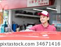 加油站洗車擦去 34671416