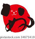 สุนัข,สุนัช,การคัดลายมือ 34673419