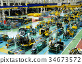 공장, 조립, 포크레인 34673572