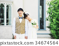 婚礼 34674564