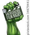 Horror Film Night Zombie Monster Clapper Board 34679441