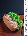 tuna Burger 34679622