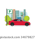 Car parked near city vector illustration, flat 34679827