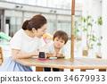 부모와, 자식, 부모자식 34679933