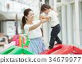 부모와, 자식, 부모자식 34679977