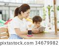 父母和小孩 親子 與孩子 34679982