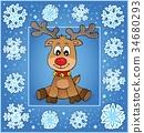 Christmas ornamental greeting card 1 34680293